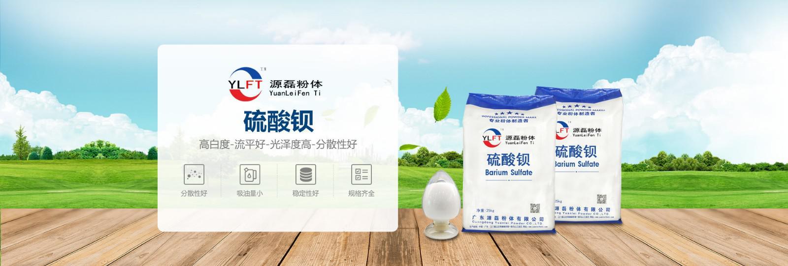 安徽滑石粉是什么什么品牌好