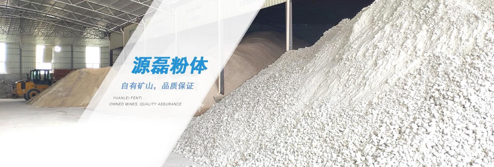 福建爽身粉滑石粉优质商品价格
