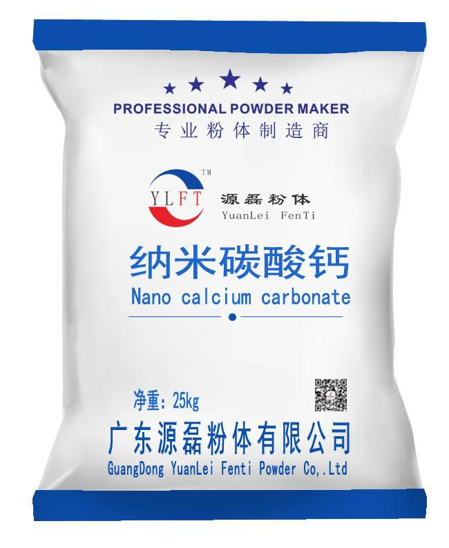 安徽325目重质碳酸钙专业快速