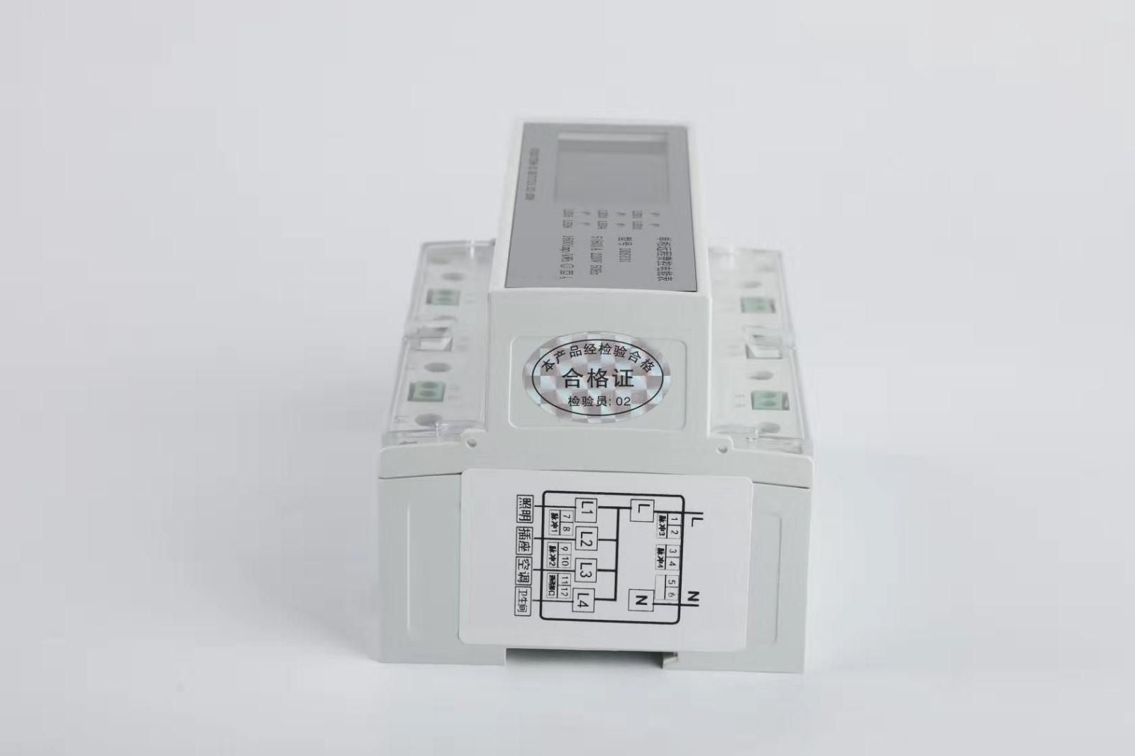 What is the unit price of the module of the 4 way control apartment in Akesu?