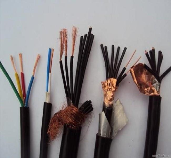寶芳WDZ-MKVV電纜14*1.0